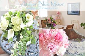 【認定校紹介】Atelier Blue Moon