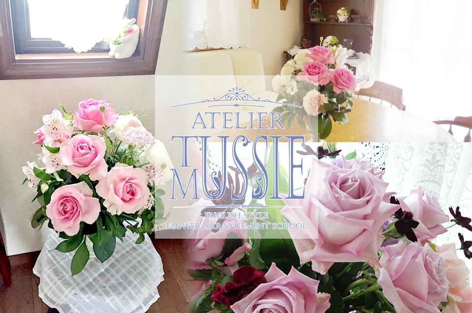 【認定校紹介】Atelier Tussie Mussie アトリエタジーマジー