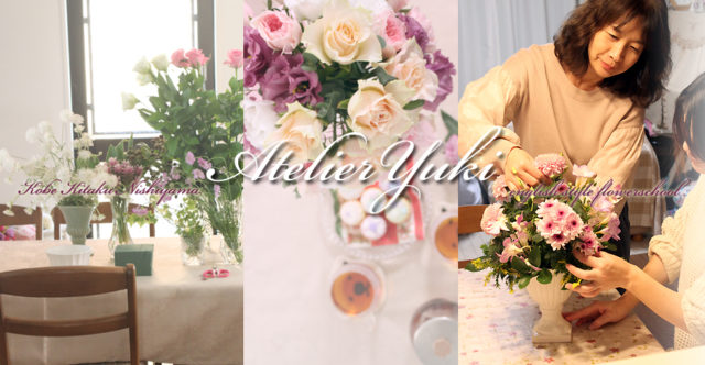 【FWJ認定校紹介】兵庫県神戸市 Atelier Yuki アトリエユキ