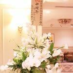 花ギフトコース-法人様へのお祝花