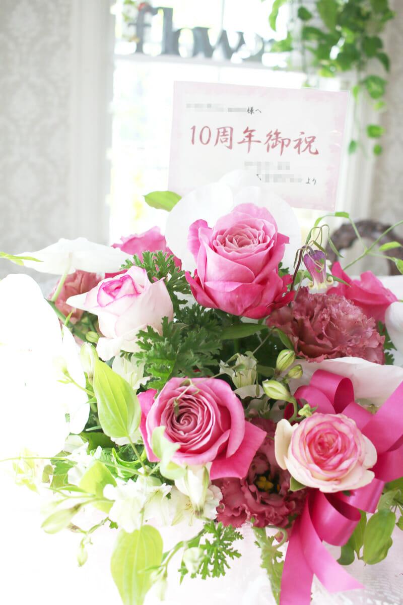 花ギフトコースの作品