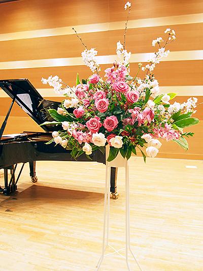 ピアノの発表会のスタンド花